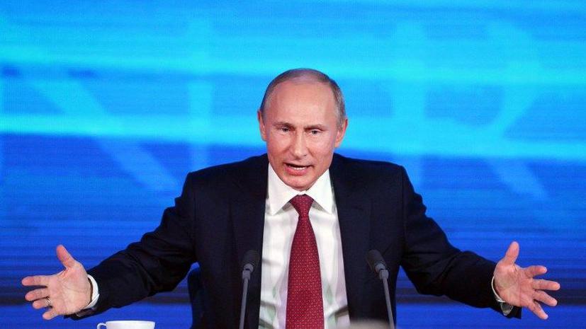 Путин возглавил рейтинг самых влиятельных людей мира по версии Foreign Policy
