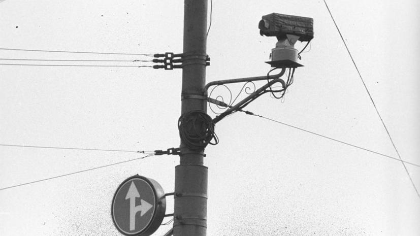 СМИ: Генпрокуратура РФ проверит «на честность» видеокамеры на дорогах