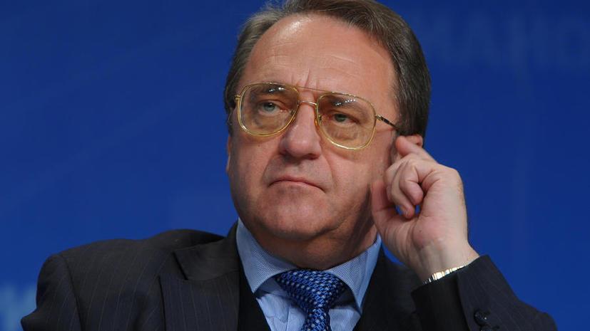 МИД России: Философия «Друзей Сирии» ущербная и деструктивная