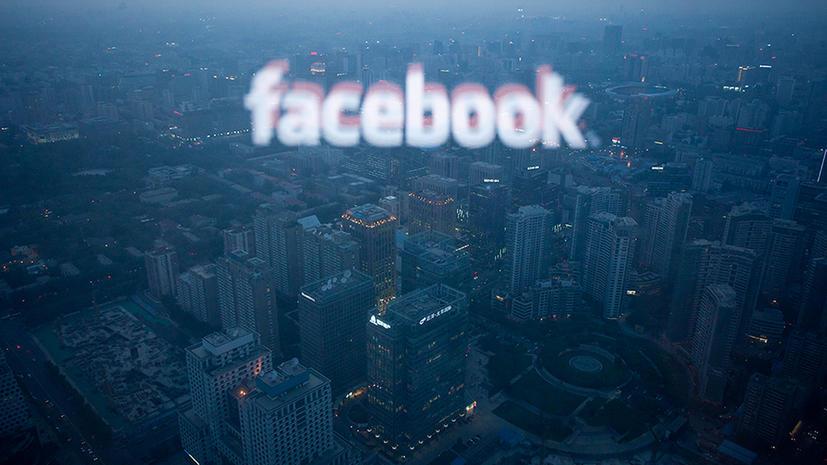 Facebook запускает собственный поисковик
