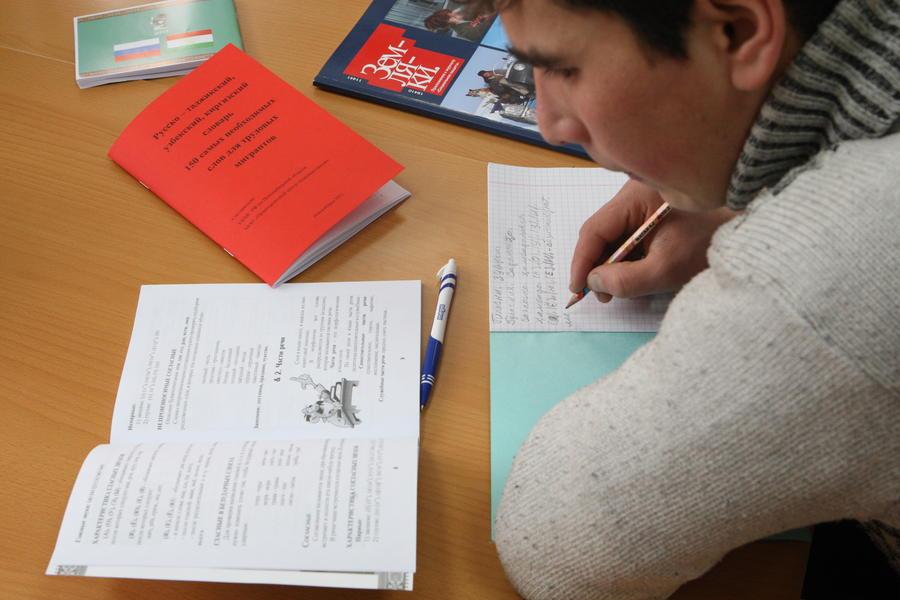 В Москве появится центр адаптации и трудоустройства для мигрантов