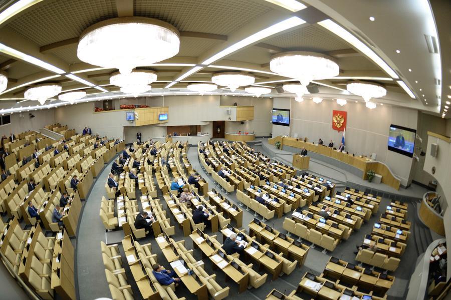Ущерб от антироссийских санкций Госдума предлагает возмещать иностранными активами