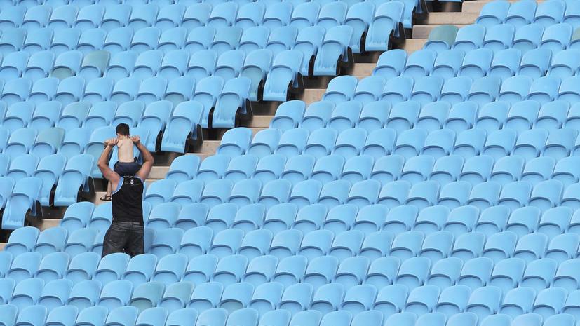 Толстым футбольным болельщикам предоставят специальные места на трибунах
