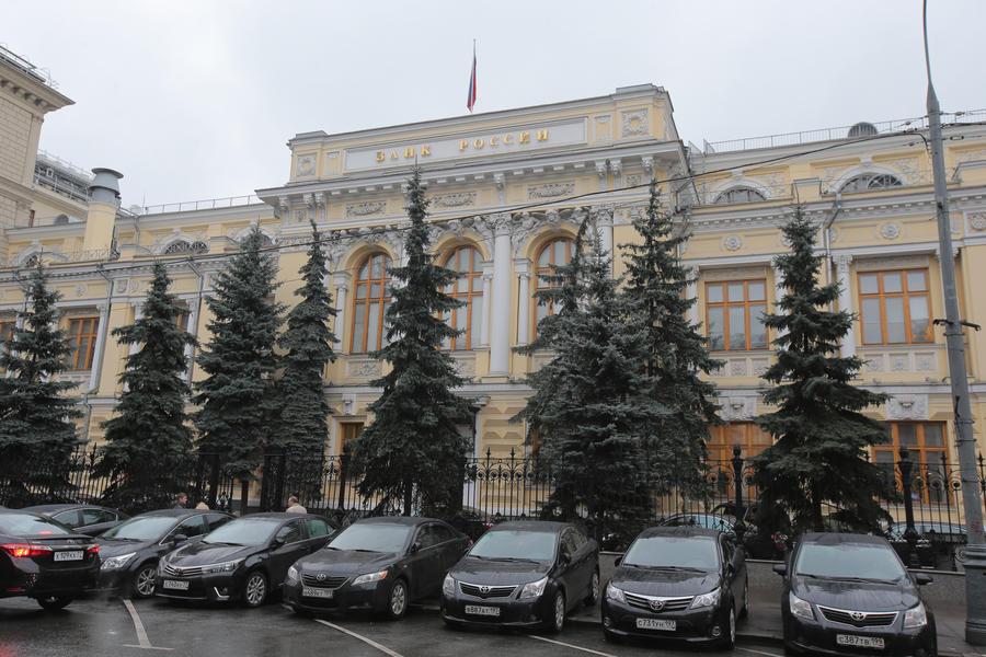 ЦБ РФ отозвал лицензии у трёх российских банков