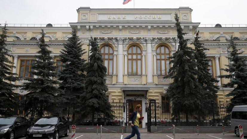 ЦБ России отозвал лицензии у трёх банков