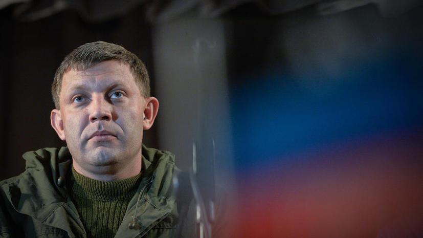 Глава ДНР: Штурма Мариуполя не будет, нужно подавить позиции украинских войск к востоку от города