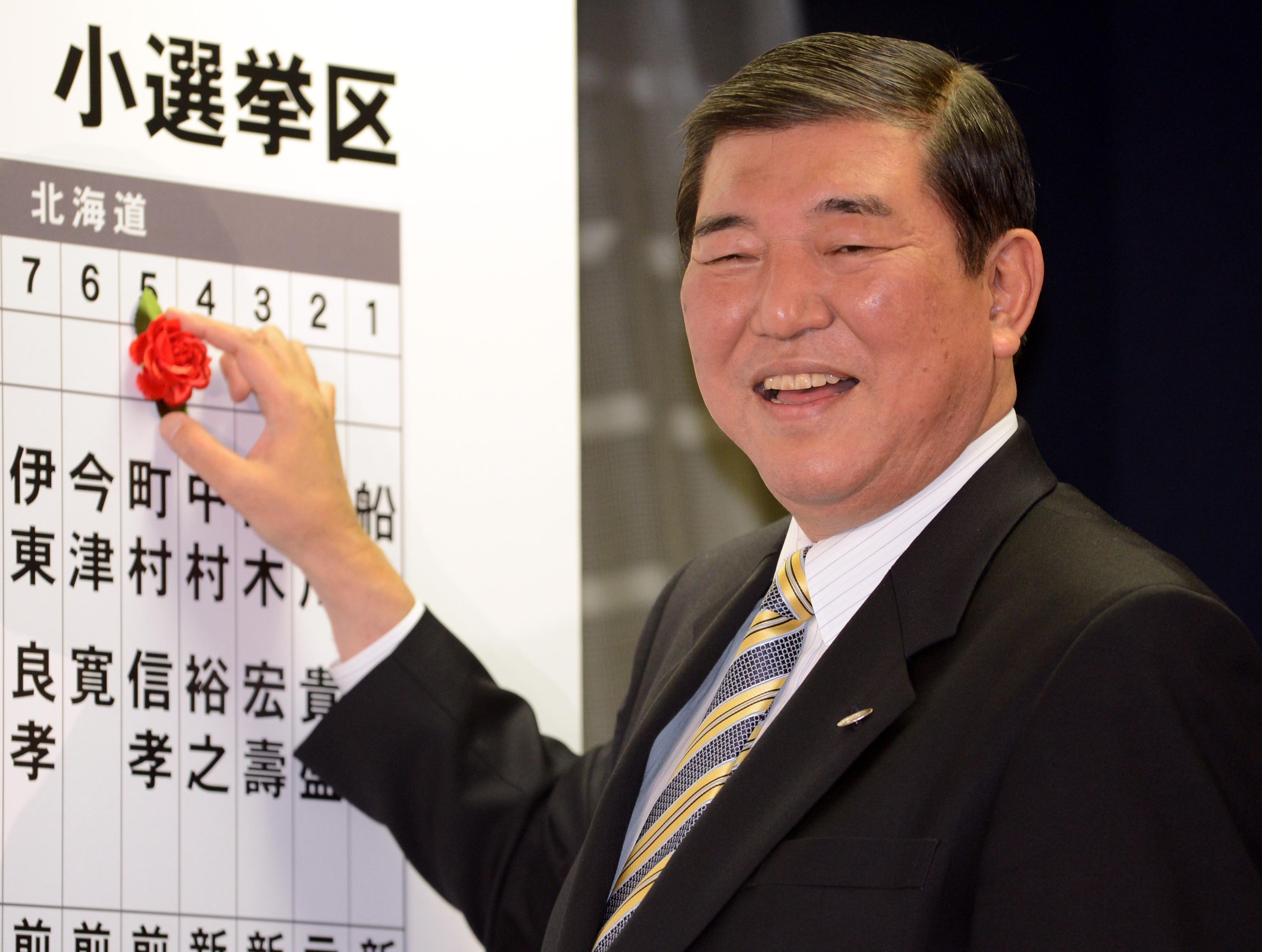 Японская оппозиция побеждает на выборах в парламент