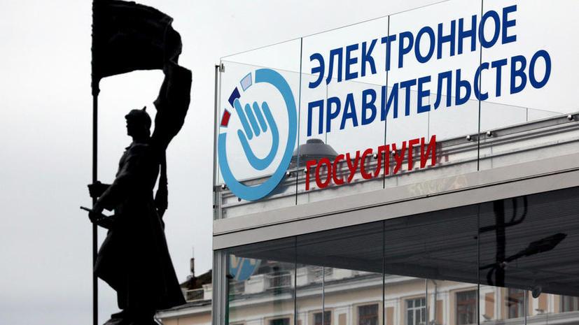 Россияне смогут получать патенты через интернет