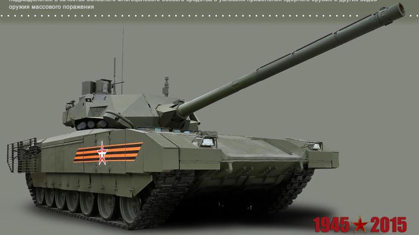 Минобороны опубликовало первые официальные фотографии танка «Армата»