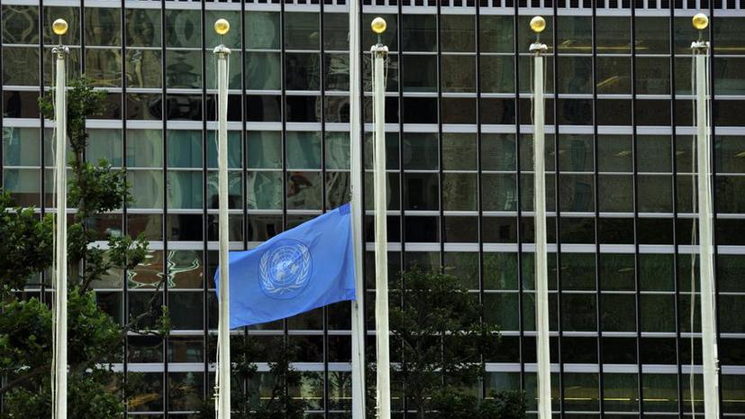 Бразилия и Германия призвали ООН обсудить шпионаж США