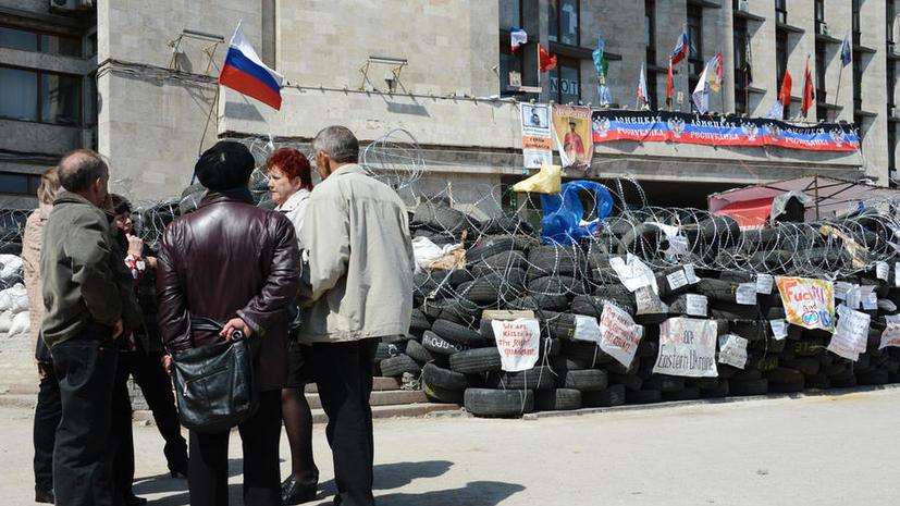 В Донецке и Харькове проходят митинги сторонников федерализации Украины