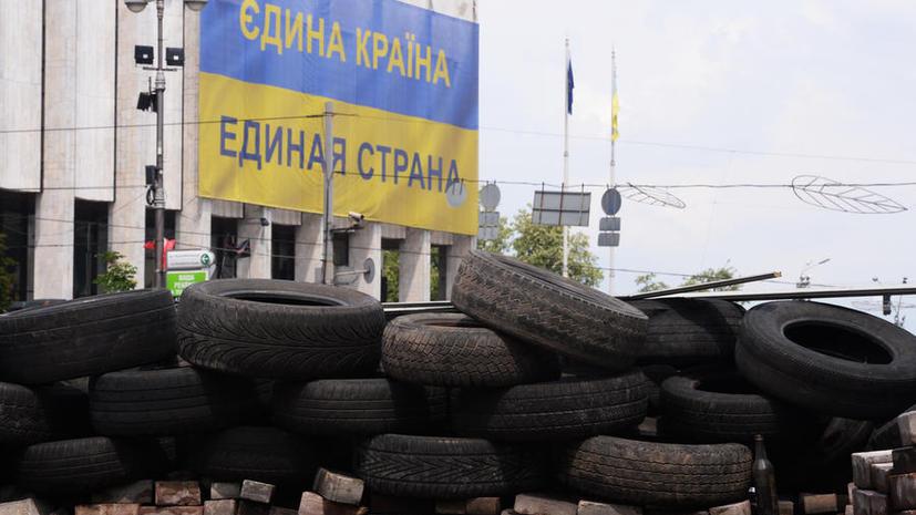 Итальянская газета La Stampa усомнилась в реальности существования государства Украина