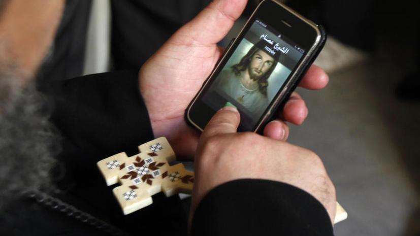 iPhone приобщает людей к Библии