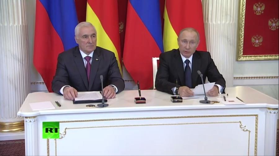 Владимир Путин и президент Южной Осетии подписали договор о союзничестве и интеграции