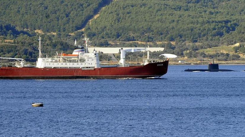 СМИ сообщили о «напряжённой встрече» судна ВМФ России с турецкой подлодкой