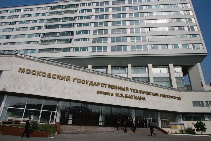 Более 10 российских вузов вошли в рейтинг лучших университетов мира по версии британского журнала