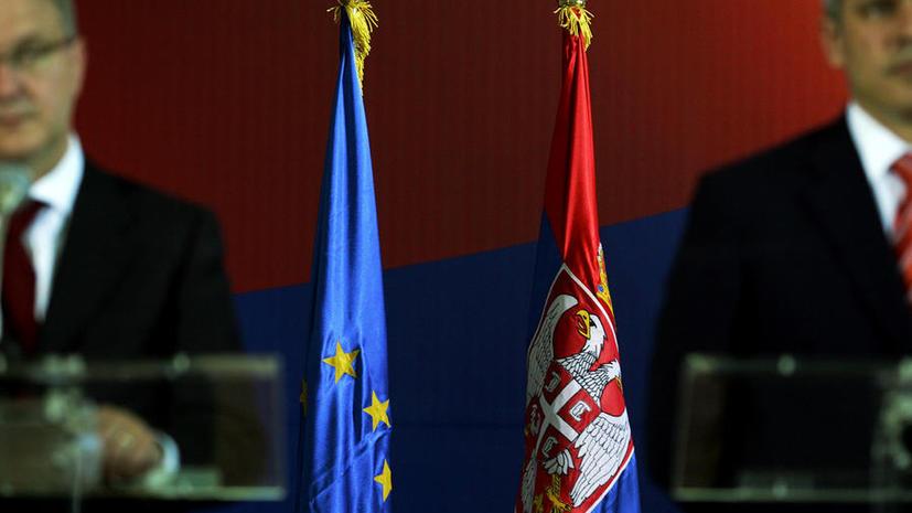 Евросоюз ждёт от Сербии введения антироссийских санкций