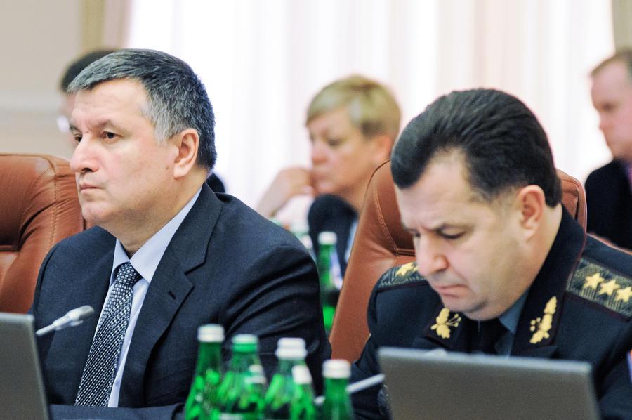 Украина на майские праздники закрыла границу для российских журналистов