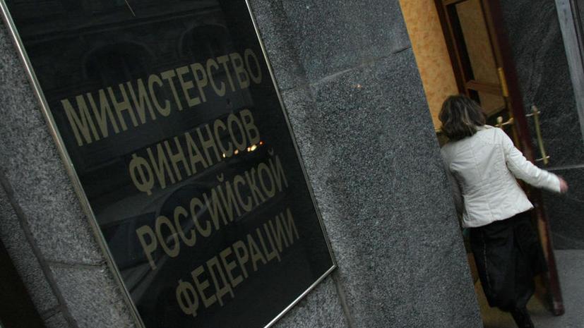 СМИ: Минфин предлагает сократить финансирование антикризисных мер
