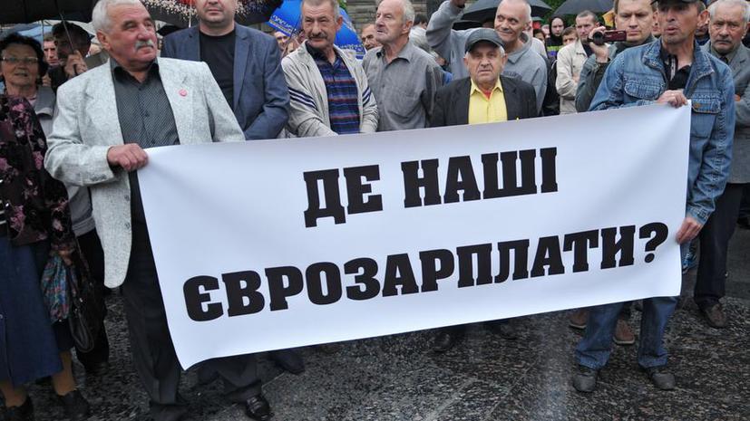 СМИ: Украина пожаловалась на проблемы в экономике из-за антироссийских санкций Запада