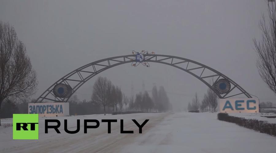 СМИ: На Запорожской АЭС произошла утечка радиации