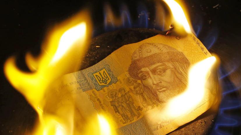 Bloomberg: Западные кредиторы отказались «понять и простить» украинского должника