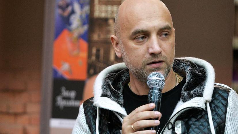 Захар Прилепин: Страх и ужас в Московии