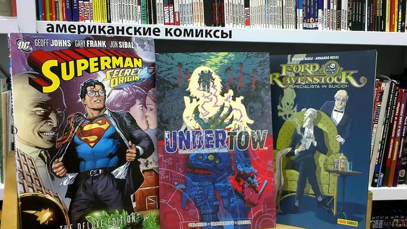 Переводчики комиксов предложили заменить американские «бэмс» и «вау» словами языков народов России