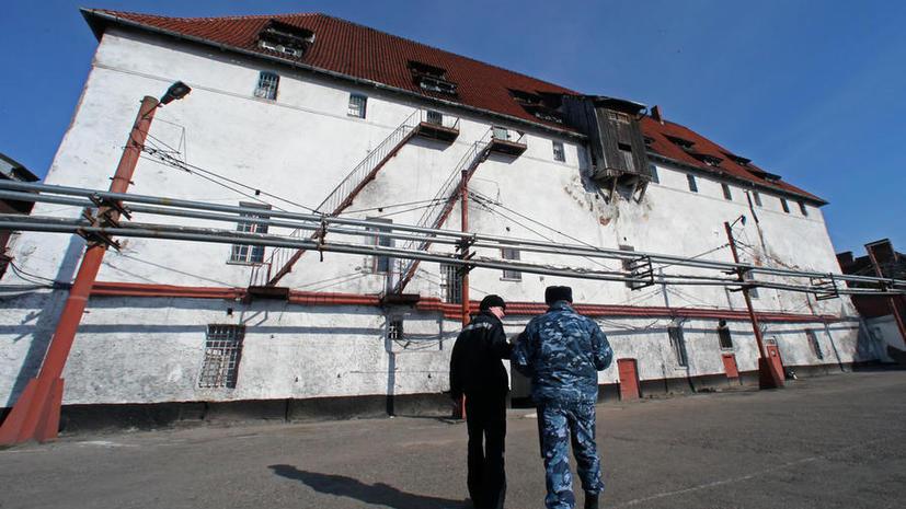 Заключенные сбежали из колонии строгого режима