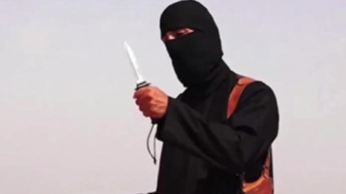 Боевики «Исламского государства» казнили ещё четырёх человек, в том числе иракского журналиста