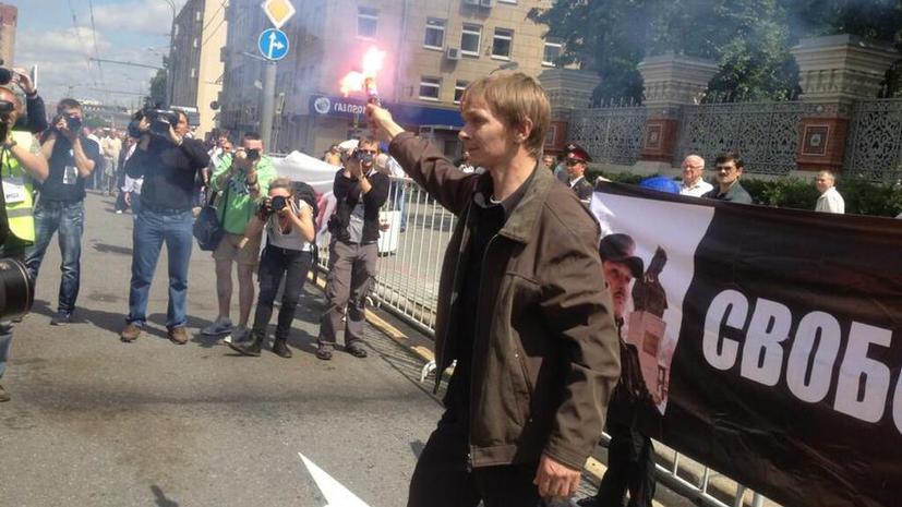 На оппозиционное шествие в Москве пришло 6 тыс. человек