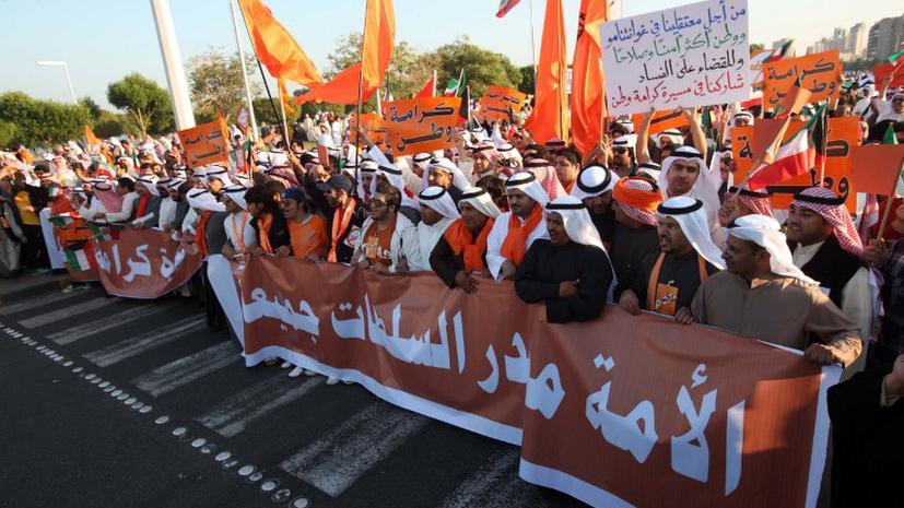 Выборы в парламент Кувейта могут усилить кризис в стране