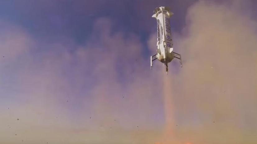 Впервые в истории успешно осуществлён повторный старт и посадка ракеты
