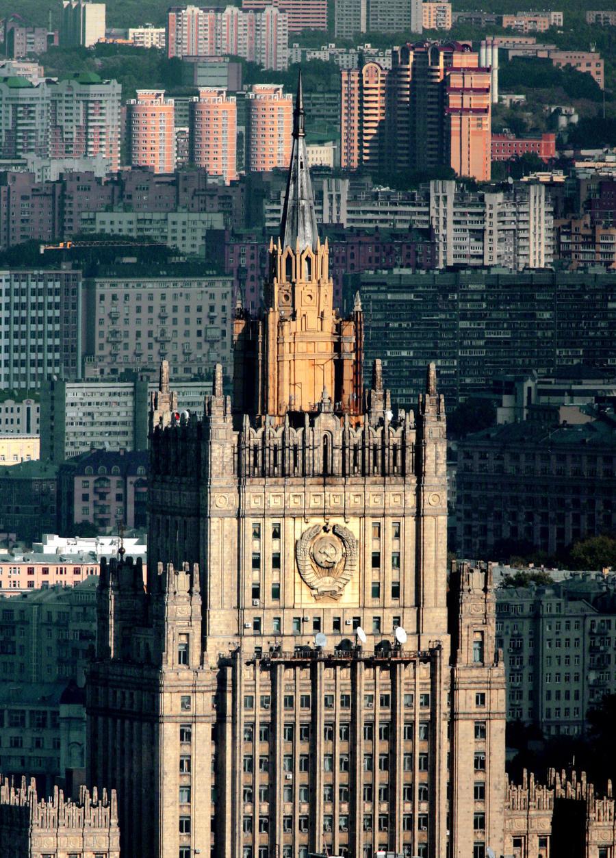 МИД РФ: Москва считает неприемлемыми угрозы в адрес РФ со стороны госсекретаря США Джона Керри