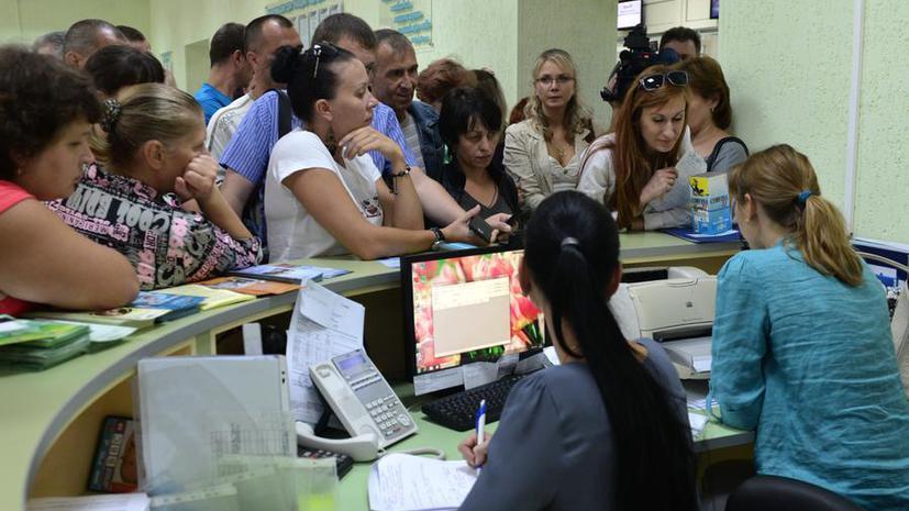 Россия вводит для беженцев с Украины упрощённый порядок регистрации
