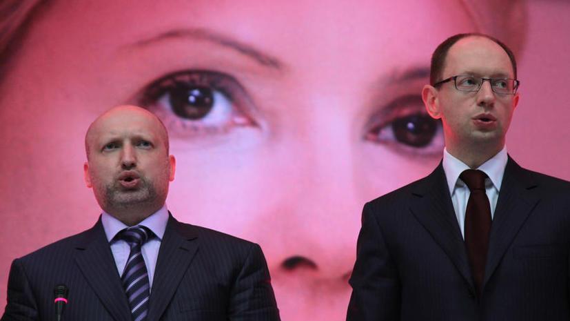 Эксперт: Яценюк и Турчинов не ужились в «Батькивщине» с Юлией Тимошенко