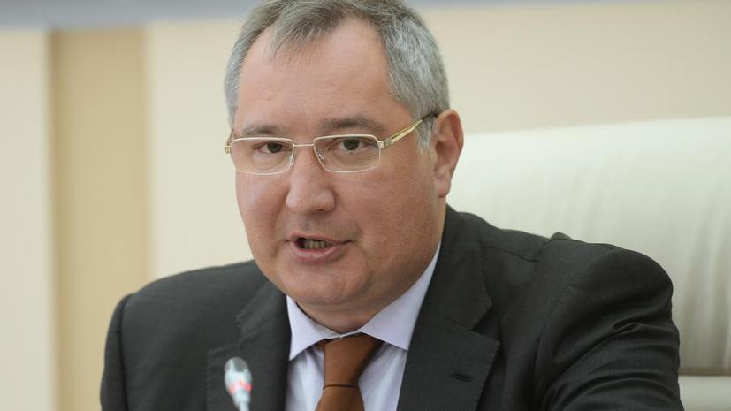 Дмитрий Рогозин: Россия должна сохранить лидирующие позиции на рынке вооружений