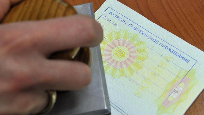 Россия может ввести визовый режим с Украиной