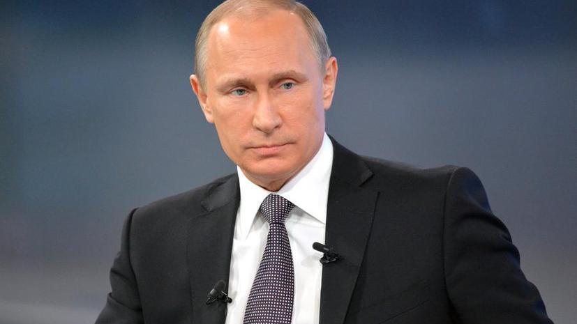 Владимир Путин: Благодаря независимой внешней политике Россия является надёжным партнёром