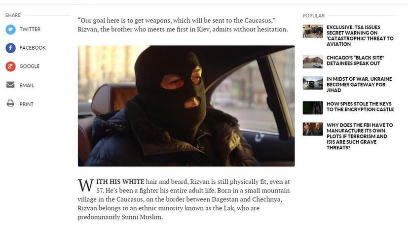 СМИ: Украина стала «окном в Европу» для джихадистов