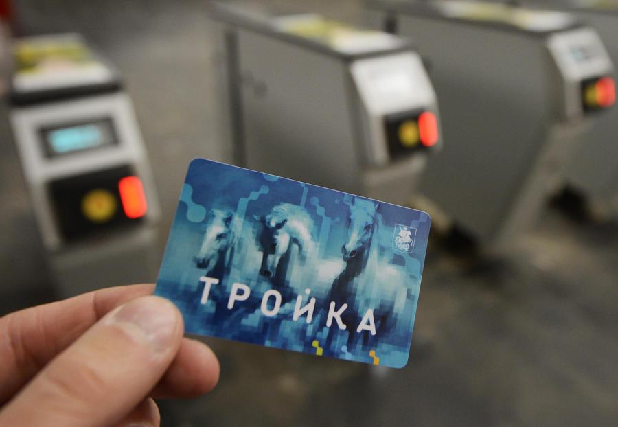 С помощью карты «Тройка» станет возможно посещать музеи и кинотеатры