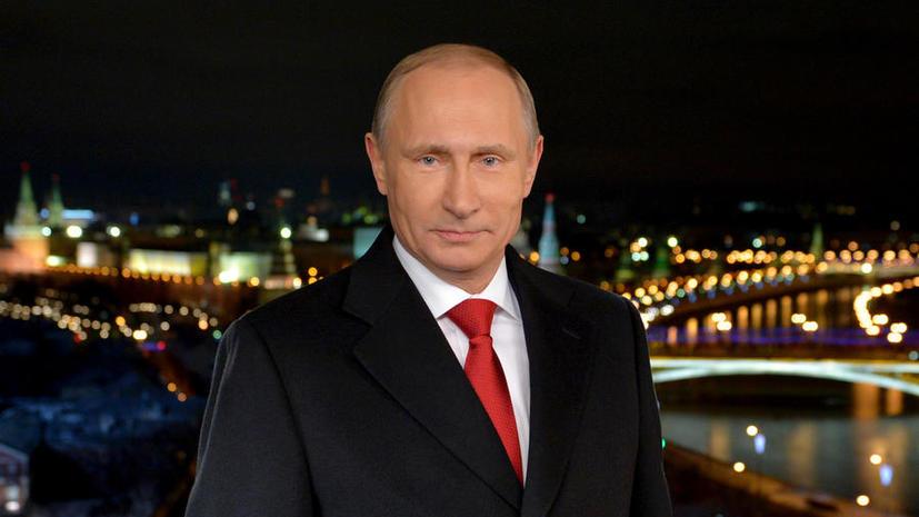 С новым годом поздравления путина