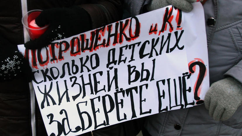 HRW: Отказ Украины от соблюдения прав человека в Донбассе не даёт Киеву карт-бланш