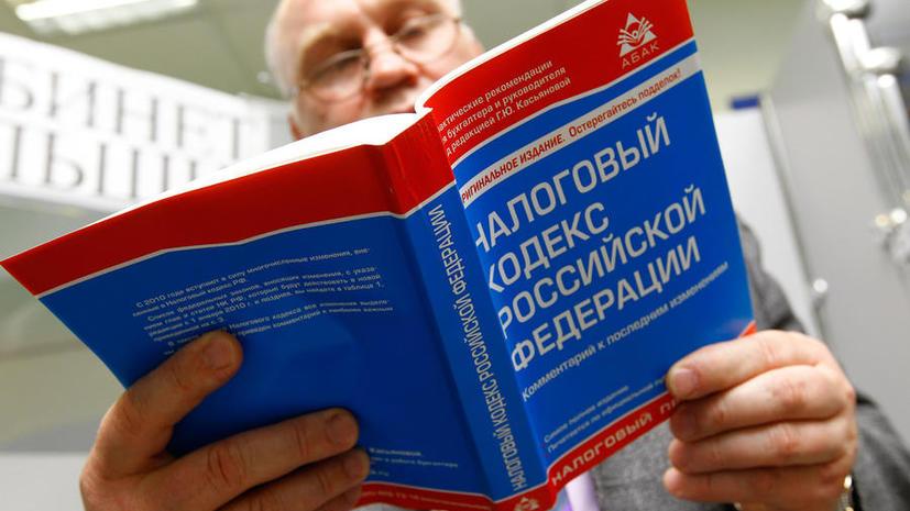 Россияне с небольшими долгами смогут выезжать за границу