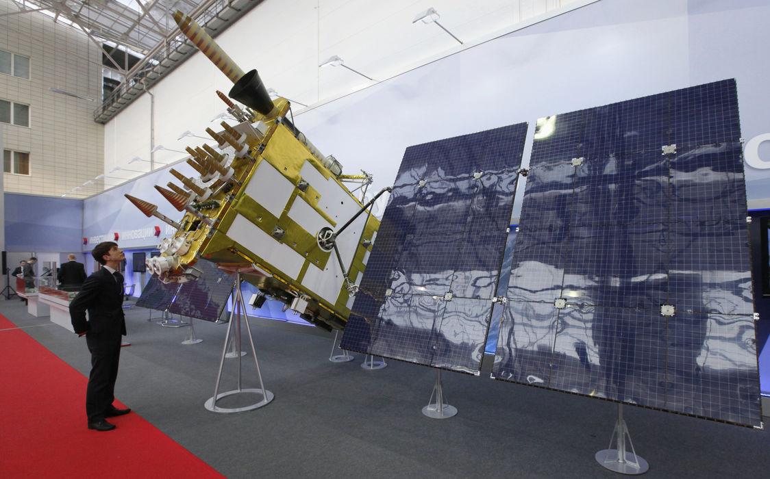 В Бразилии заработает первая зарубежная станция ГЛОНАСС