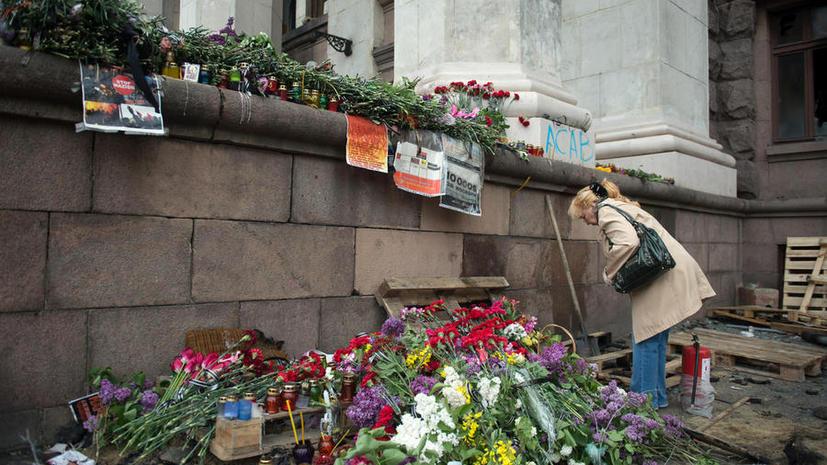 ООН: Трагедия в Одессе требует тщательного и беспристрастного расследования
