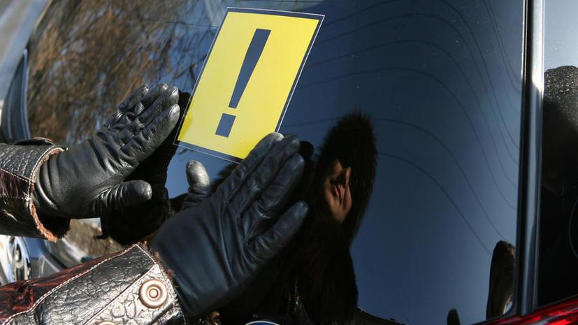 СМИ: Начинающим водителям запретят разгоняться быстрее 70 км/ч