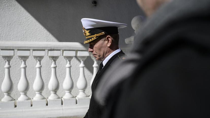 Штаб самообороны: Командующий ВМС Украины покинул штаб в Севастополе