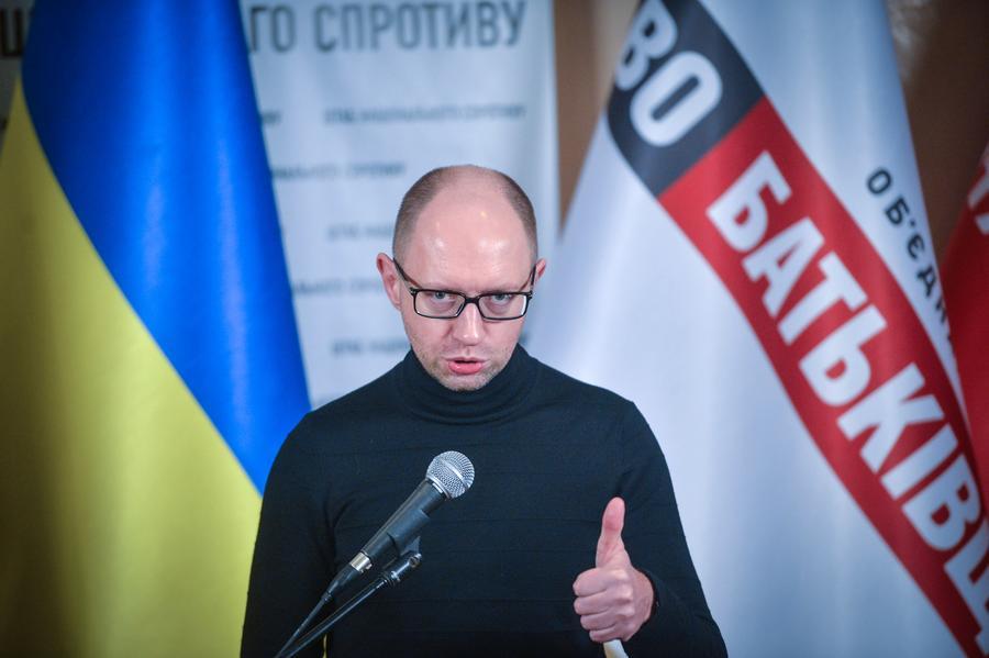 Арсений Яценюк рассказал, на каких условиях готов возглавить правительство Украины