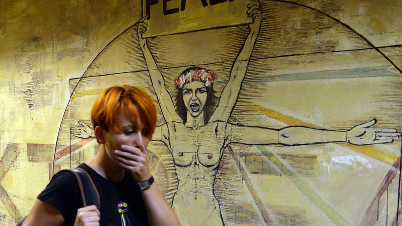 FEMEN закрывает свой офис на Украине